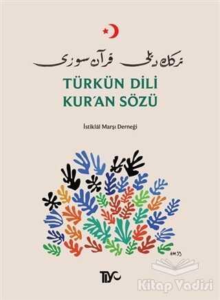 Tiyo Yayınevi - Türkün Dili Kur'an Sözü