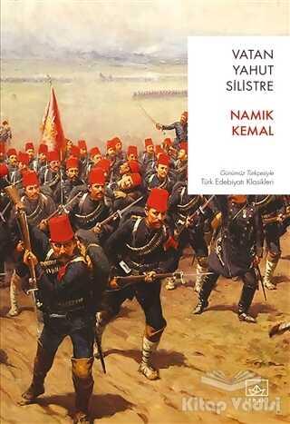 İthaki Yayınları - Vatan Yahut Silistre