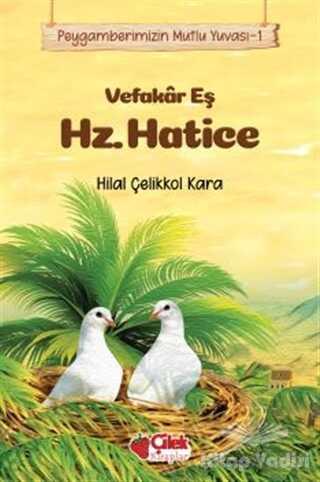 Çilek Kitaplar - Vefakar Eş Hz. Hatice - Peygamberimizin Mutlu Yuvası 1