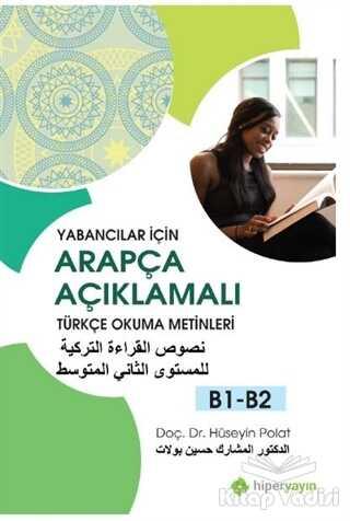 Hiperlink Yayınları - Yabancılar İçin Arapça Açıklamalı Türkçe Okuma Metinleri B1-B2