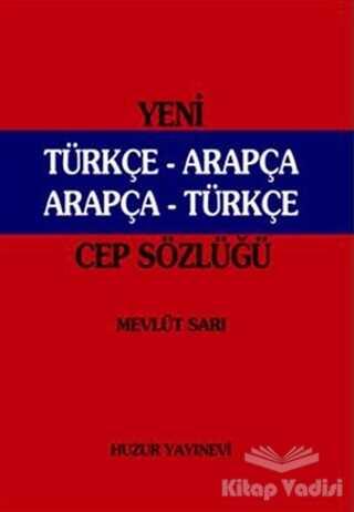 Huzur Yayınevi - Yeni Türkçe - Arapça Arapça -Türkçe (Cep Sözlüğü Kırmızı Kapak)