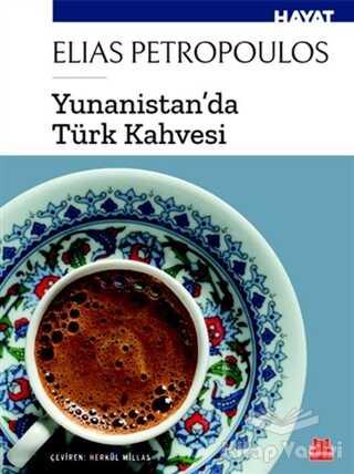 Kırmızı Kedi Yayınevi - Yunanistan'da Türk Kahvesi