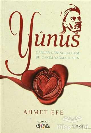 Nar Yayınları - Yunus