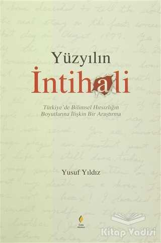 Çıra Yayınları - Yüzyılın İntihali
