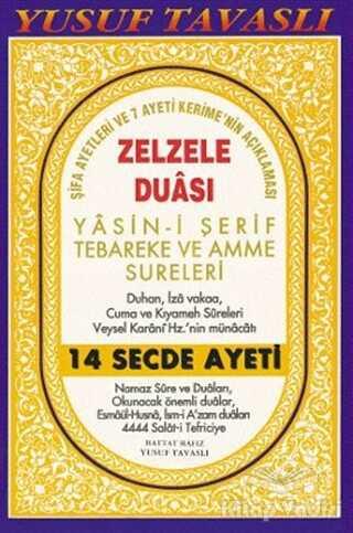 Tavaslı Yayınları - Zezele Duası - Yasin-i Şerif Tebareke ve Amme Sureleri (Dergi Boy) (D32)