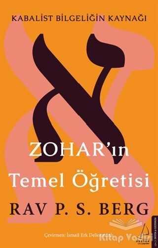Destek Yayınları - Zohar'ın Temel Öğretisi